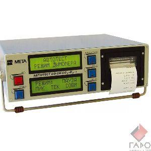 Газоанализатор Автотест-01.03П ЛТК (2 кл)